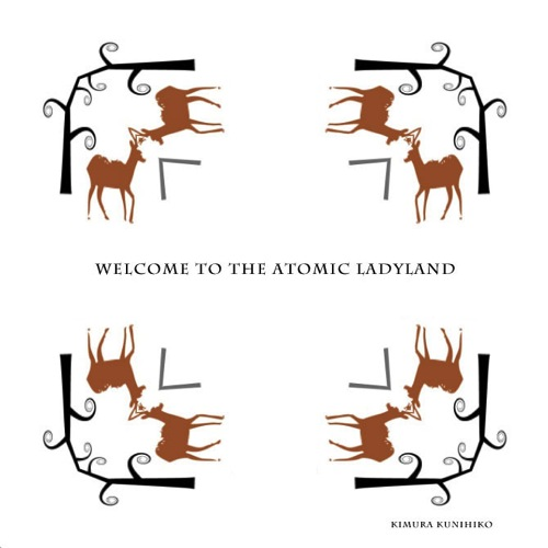Welcome to the Atomic Ladyland